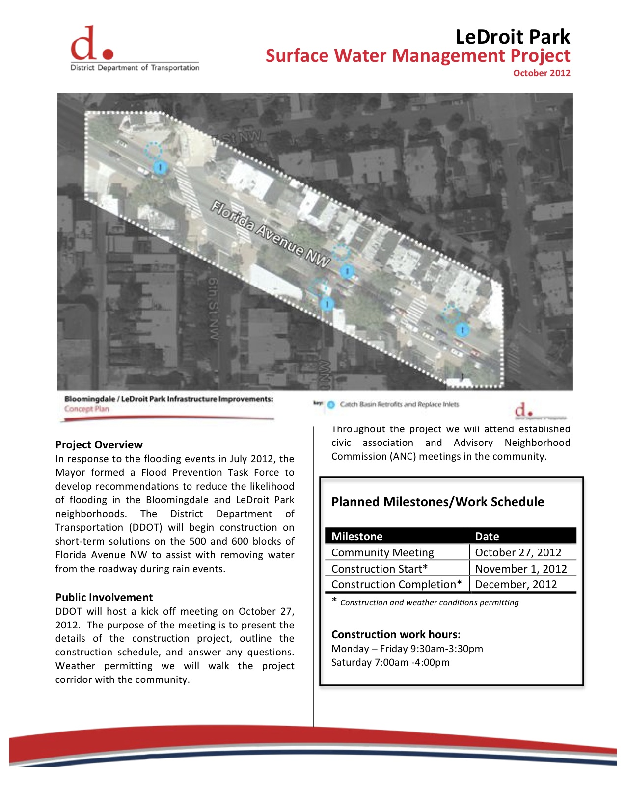 Temporary Lane Closures on the 500 and 600 Blocks of Florida Avenue NW