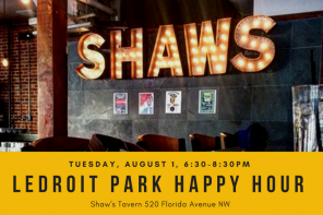 LPCA Happy Hour August 1